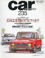 car MAGAZINE 1998年1月号 Vol.235 カーマガジン