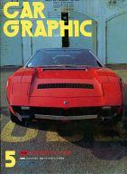 CAR GRAPHIC 1976年05月号 カーグラフィック