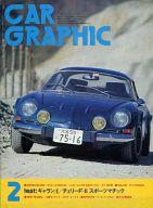 CAR GRAPHIC 1977年02月号 カーグラフィック