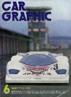 CAR GRAPHIC 1977年06月号 カーグラフィック