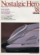 Nostalgic Hero 1993/8 Vol.38