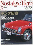 Nostalgic Hero 2001/12 Vol.88