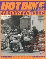 HOT BIKE JAPAN NO.3 1992年秋号