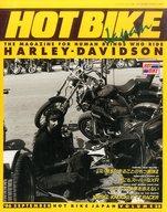 HOT BIKE JAPAN NO.25 1996年9月号