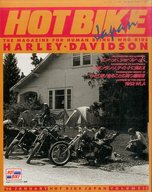 HOT BIKE JAPAN NO.33 1998年1月号