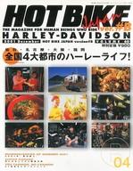 HOT BIKE JAPAN NO.60 2001年12月号#B04