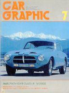 CG CAR GRAPHIC 1978年7月号 カーグラフィック