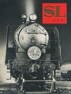 SL No.4 1972年 spring