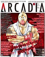 月刊アルカディア 2011/6 NO.133