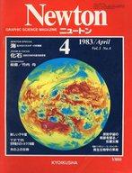 Newton 1983年4月号 ニュートン