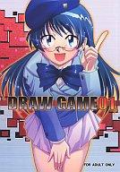 <<絶対可憐チルドレン>> DRAW GAME 01 / cLock work