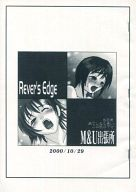 <<よろず>> 【コピー誌】Rever's Edge / M&U出張所