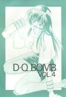 <<機動戦艦ナデシコ>> D・Q BOMB (DANGEROUS QUEEN BOMB) VOL.4  / COMPLEX