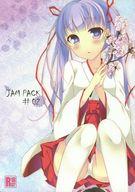 同人誌『JAM PACK #02』表紙画像