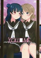 同人誌『YOU □ me』表紙画像