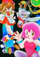 <<よろず>> LITTLE GIRLS OF THE GAME CHARACTER SELECT-1 / SYSTEM GZZY