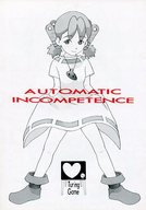 <<その他ゲーム>> AUTOMATIC INCOMPETENCE / Turing Game