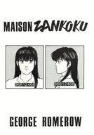 <<高橋留美子作品>> ランクB)MAISON ZANKOKU / アルプス興業