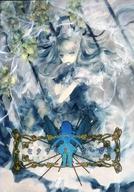 <<オリジナル>> ランクB)【アナザーカバー付】セクサリス・サーガ / 少女病