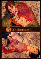 <<進撃の巨人>> Anthurium (リヴァイ受) / RAPPOPO(すっぽんぽん/ぽっぽや)