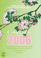 <<ワンピース>> Collection 2006 (ゾロ×サンジ) / 高円寺へいらっしゃい