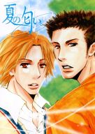 <<テニスの王子様>> 夏の匂い。 (菊丸英二×桃城武) / yuzu7