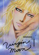 <<闘将ダイモス>> Virgin Moon (一矢×リヒテル) / うさぎ書房