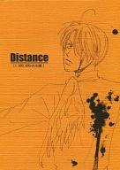 <<ワンピース>> Distance[1,000,000の太陽] (ゾロ×サンジ) / ぽわそんだぶりる