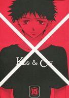 <<おおきく振りかぶって>> Kiss&Cry (阿部隆也×三橋廉) / ORANGE HONEY