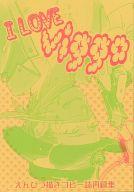 <<芸能・タレント>> I LOVE viggo (ショーン×ヴィゴ) / スカル