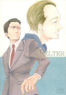 <<映画>> SHELTER (ブラント×ベンジー) / xyz.