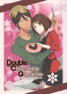 <<乙女ゲーム>> Double Chocolate Ganache ダブル・チョコレート・ガナッシュ (無月ヒジリ×麻黄アキラ) / raymond