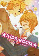 <<うたの☆プリンスさまっ ♪>> KIDS ROOM (来栖翔×四ノ宮那月) / アケユメ