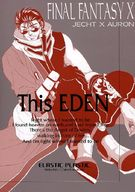 <<FF>> This EDEN (ジェクト×アーロン) / ELASTIC PLASTIC