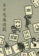 <<デビルサマナーシリーズ>> 不可思議遊戯 (葛葉ライドウ) / せぶんげーつ