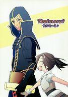 <<その他ゲーム>> Thalmoru? サルモーる? (サルモール) / LMC13