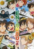 <<その他ゲーム>> KENTAROU EX (津久居賢太郎) / すぶためし