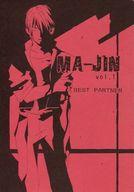 <<東京魔人学園剣風帖>> 【改訂版】MA‐JIN vol.1 BEST PARTNER (蓬莱寺京一) / APPLE‐KID