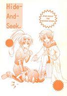 <<その他ゲーム>> Hide‐And‐Seek. (レオン、プリシス) / PLUS.MINUS.ZERO