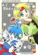 <<その他ゲーム>> A.C.addiction (オールキャラ) / NELCORN