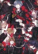 <<刀剣乱舞>> Re.person (粟田口) / hot maple