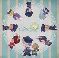 <<あんさんぶるスターズ!>> clover leaf (大神晃牙、高峯翠) / ぐれぐり