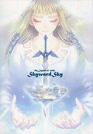 <<その他ゲーム>> Skyward Sky (リンク×ゼルダ) / Flaxen