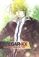 <<ギルティギア>> OMEGAR‐XX (ソル×カイ) / JAM TO JAM