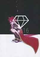 <<Fate>> A2016 (アレキサンダー) / コドモカミカゼZ、