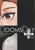 <<その他ゲーム>> DOOMS DAY plus (主人公、鎌刈善二、守神悠羽) / 背番号0