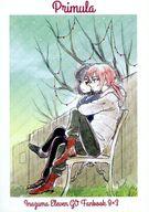 <<イナズマイレブン>> Primula (神童拓人×霧野蘭丸) / SwingWing