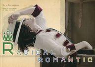 <<うたの☆プリンスさまっ ♪>> RADICAL ROMANTIC (寿嶺二) / ナナイロビィズ/C'est la vie