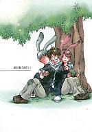 <<学園ヘヴン>> 会計部うさぎっ! (七条臣、西園寺郁、伊藤啓太) / ディスクローズ