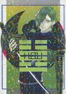 <<刀剣乱舞>> 豊 HOU (鶯丸) / 107